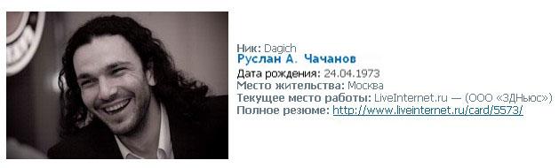 Dagich1