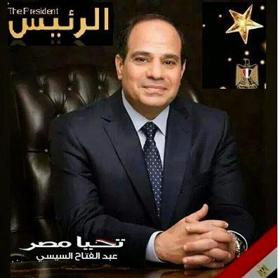 New President of Egypt