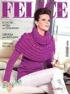 Felice № 2 (апрель 2011)