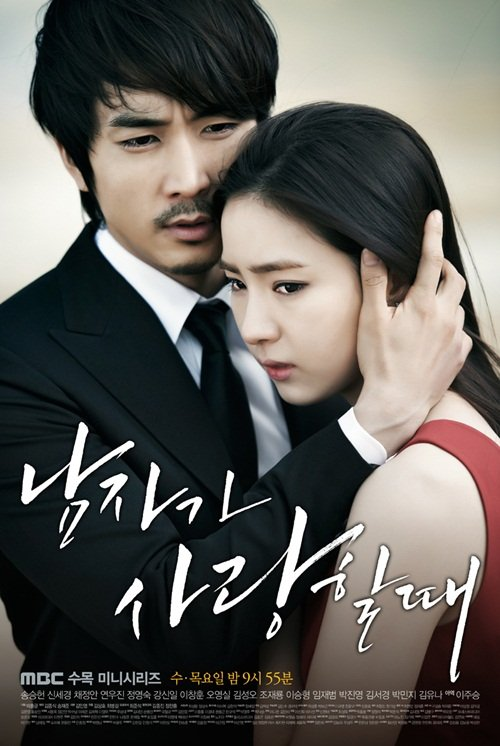 Sinopsis Film When A Man Loves   Drama Korea