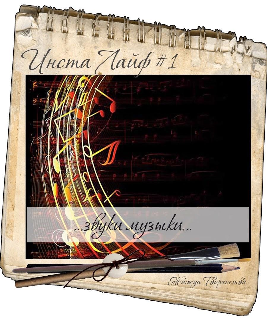 http://zhazhda-tvorchestva.blogspot.ru/2015/04/2.html
