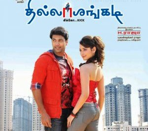 Watch Thillalangadi (2010) Tamil Movie Online