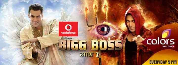 Bigg Boss Season 7 - 25  December 2013