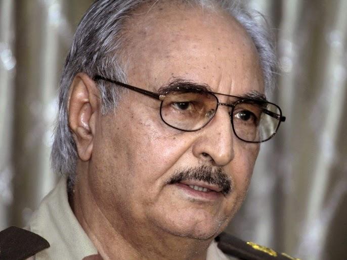 وزارة الداخلية الليبية تعلن انحيازها إلى اللواء خليفة حفتر