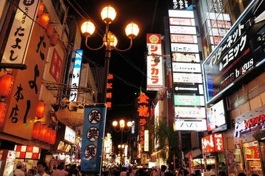 Attractions in Japan must go on. (Part 2) Osaka
