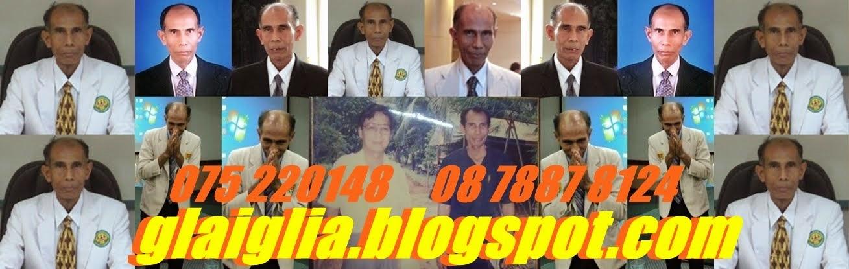 GLaiglia.Blogspot.com