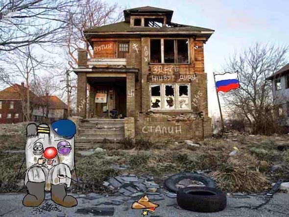 Розенко объявил об увольнении всех руководителей Госслужбы занятости - Цензор.НЕТ 4485
