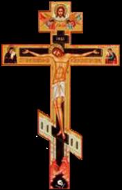 Το σημείο του Σταυρού