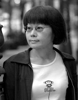 Toshiko Hirata