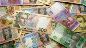 billetes grivna de ucrania