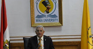موعد اعلان نتيجة جامعة المنيا