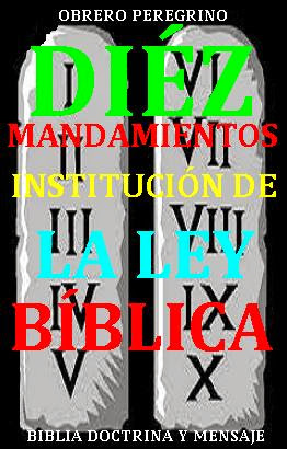 SEGUNDO MANDAMIENTO DE LA LEY BÍBLICA