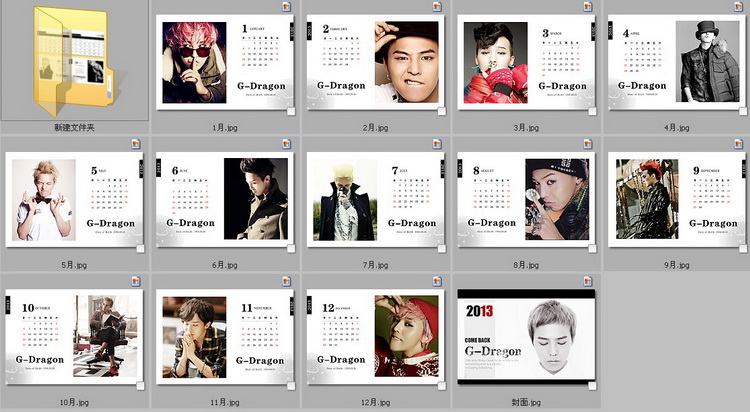 GDragon for BSX Victory or Nothing  2013 Calendar