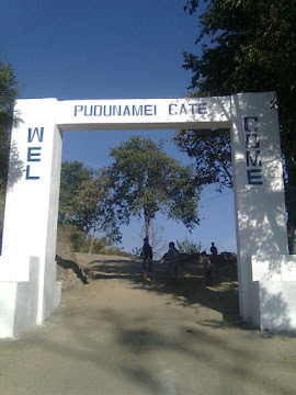 Pfosemei Village Gate