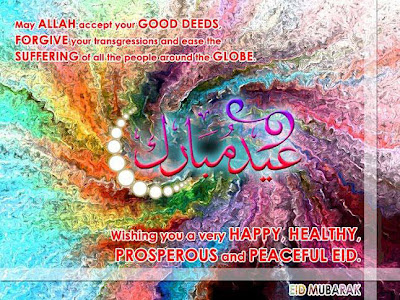 Eid-Cards-wishing-pics1