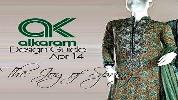 Alkaram Studio the Joy of Spring Lawn Designs