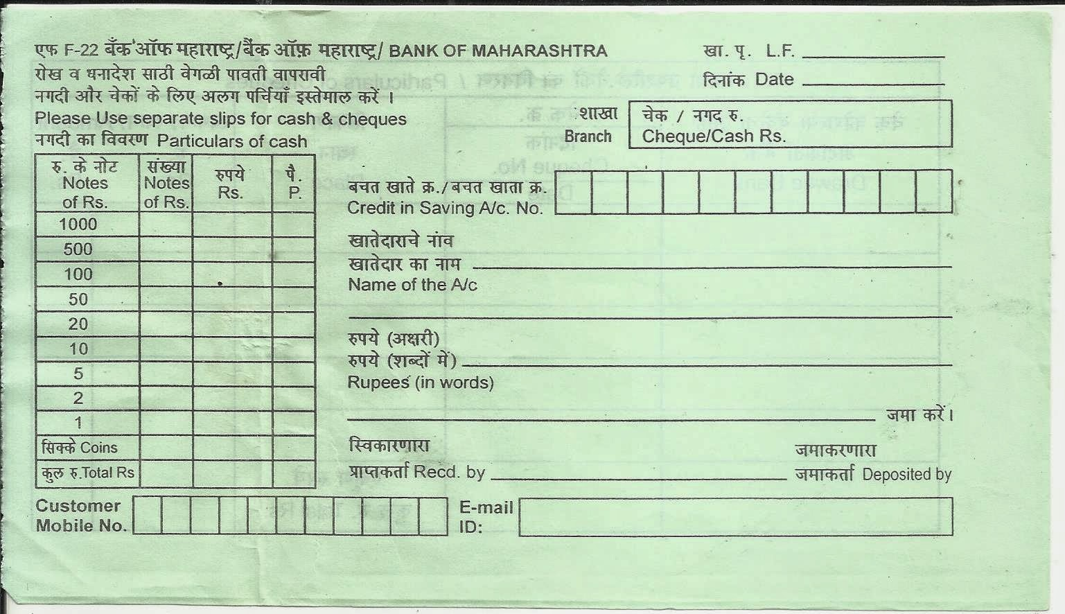 The Bank Of Maharashtra Pay In Slip Is Undoubtedly The Best Because It  Gives So Much Space For People To Write In The Details, But I Suspect This Pay  In ... Intended For Pay In Slips
