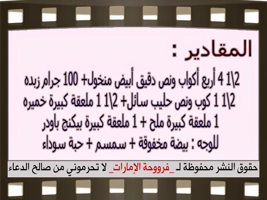http://4.bp.blogspot.com/-HQlD9lMUkS8/VUZU70MuCAI/AAAAAAAAMA0/T8xbwO6c26c/s1600/3.jpg