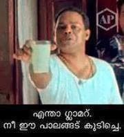 Latest Malayalam photo comments - Innocent - ee paal angad kudiche