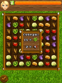 game ponsel nexian g868 My Little Farm 1