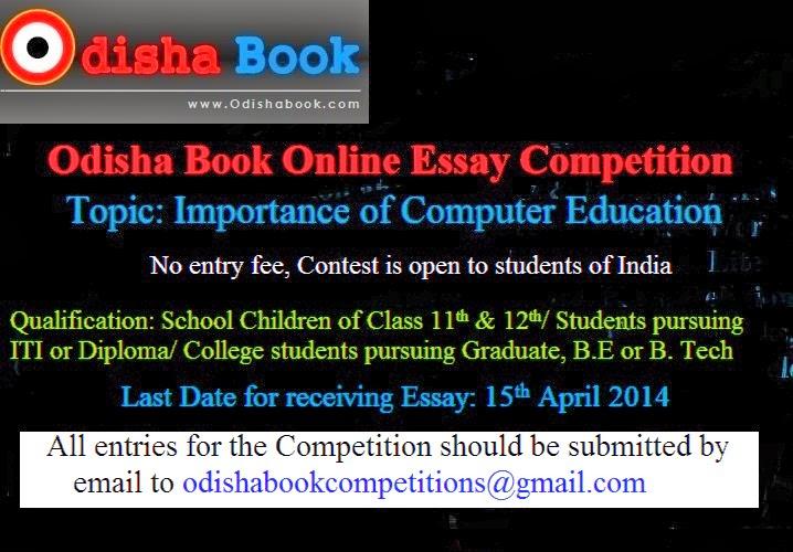essays to receive online