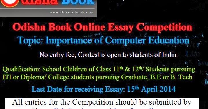 pursuing college education essay