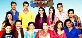 Tumhi Ho Bandhu Sakha Tumhi 14th September 2015 Full Episodes Online