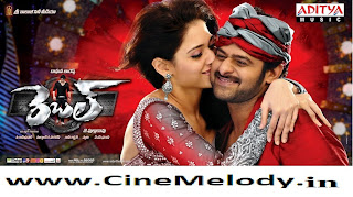 Rebel Telugu Mp3 Songs Free  Download -2012