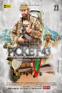 Picket 43 (2015) Malayalam Movie Poster