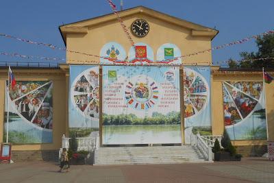 9 Международный Фестиваль Славянской Культуры 2013