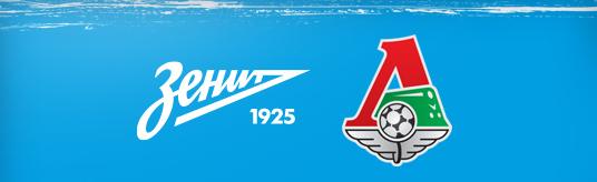 Зенит – Локомотив (2-1) 01.09.2013