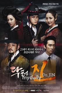 Teaser_Drama_MBC_Time_Slip_Dr._Jin