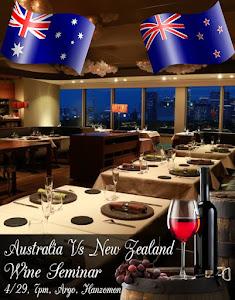 Australia Vs New-Zealand Wine Seminar