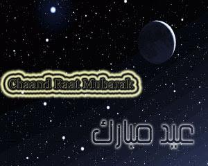 Eid-Cards-Pics-photo