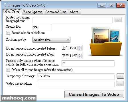 免費將圖片、照片轉影片軟體推薦: Images to video 免安裝版