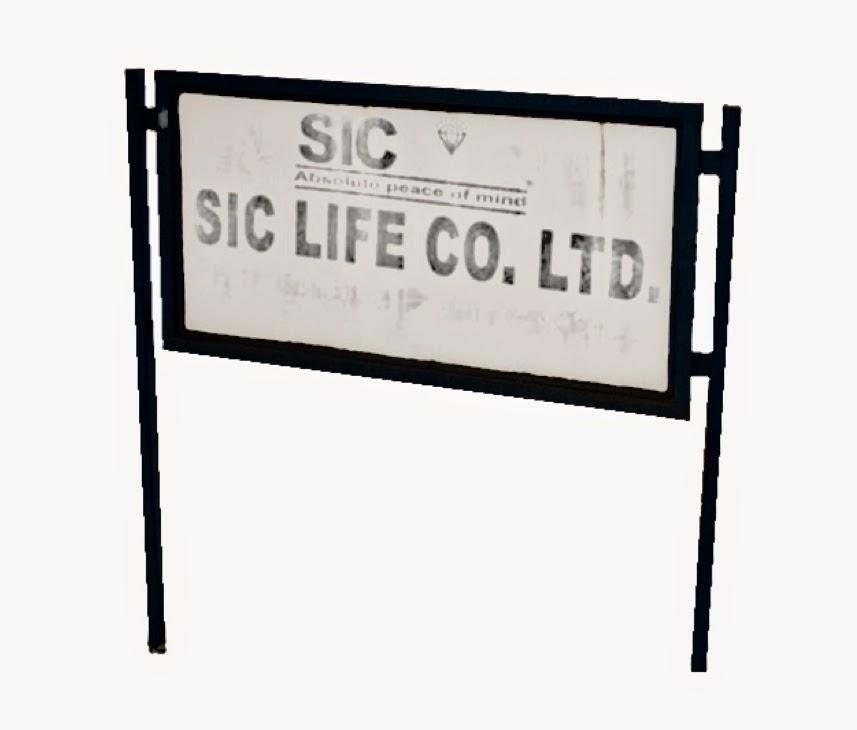 SIC LIFE RECORDS