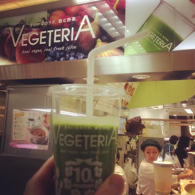 VEGETERIAの野菜ジュース