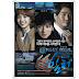 تحميل دراما _ Healer _ مترجمة عربي  [ online - 20/20 ] [ HARDSUB - 20/20] تم تحديث الروابط بتاريخ 26/11/2015