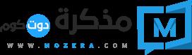 مذكرة دوت كوم | عمان