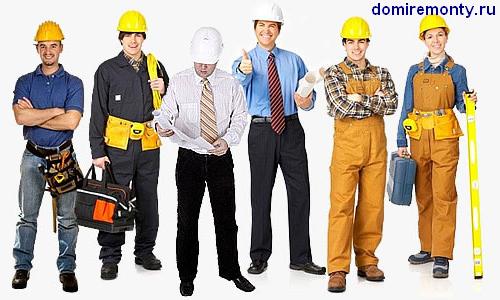 Ремонт в доме или квартире доверьте специалистам