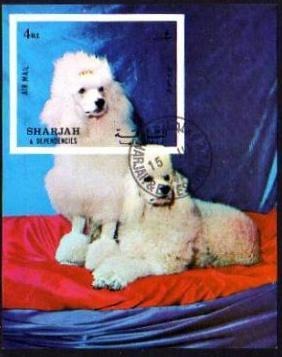 1972年シャルジャー プードルの切手シート