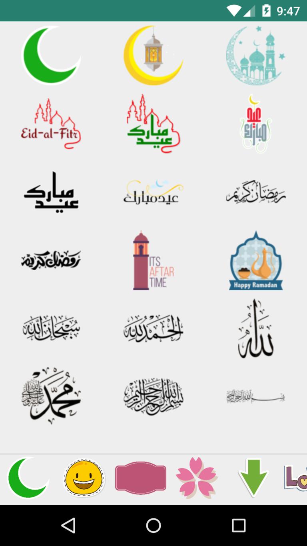 imagitor android urdu sticker