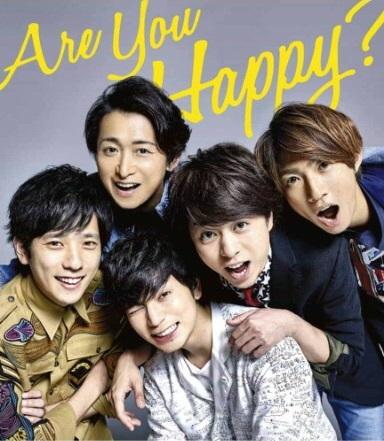嵐 ♥ 第15張大碟「 Are You Happy ? 」《 初回限定盤 》♥ 絶賛発売中 ♥