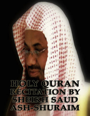 free download, download mp3, murottal alquran, holy quran, sudais, shuraim, abdurrahman assudais, saud ashshuraim, mp3 quran