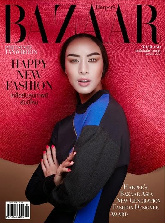 Magazine Cover : Si Tanwiboon Photoshot For Thananon Thanakornkarn Harper's Bazaar Magazine Thiland January 2014