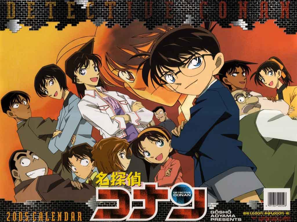 Detective Conan. 7