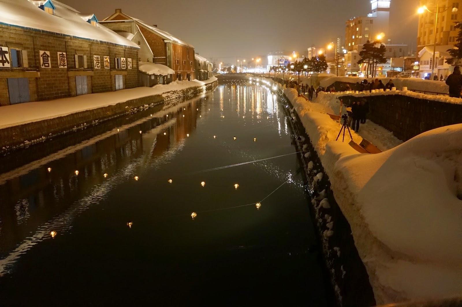 Festival do Caminho da Luz da Neve de Otaru (Hokkaido)