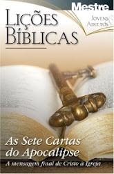 Lições Bíblicas - 2º Trimestre de 2012