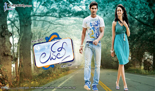  Lovely Telugu Free Video Songs Download -2012