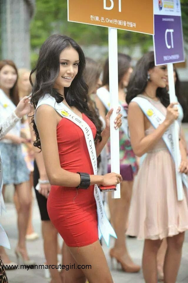 May Myat Noe hot photo # : 4